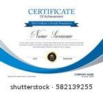 vector certificate template | Shutterstock .eps vector #582139255