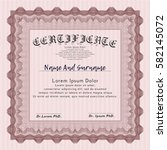 red certificate diploma or... | Shutterstock .eps vector #582145072
