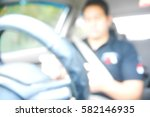 picture blurred  for background ... | Shutterstock . vector #582146935