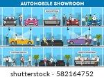 showroom interior set.... | Shutterstock .eps vector #582164752