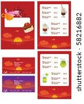 designs of menu and business...   Shutterstock .eps vector #58216882