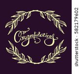 congratulations calligraphy... | Shutterstock .eps vector #582179602