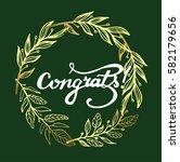 congratulations calligraphy... | Shutterstock .eps vector #582179656