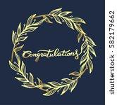 congratulations calligraphy... | Shutterstock .eps vector #582179662