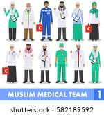 medical concept. detailed... | Shutterstock .eps vector #582189592