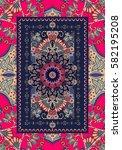 festive persian carpet with...   Shutterstock .eps vector #582195208