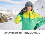 active healthy smiling woman... | Shutterstock . vector #582209572