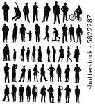 people | Shutterstock .eps vector #5822287