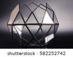 florarium. glass vases for... | Shutterstock . vector #582252742
