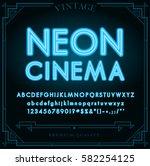 bright neon alphabet letters ... | Shutterstock .eps vector #582254125