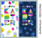 happy easter vector banner set. ...   Shutterstock .eps vector #582313366