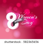 8 march  international women's... | Shutterstock .eps vector #582365656