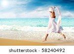 young beautiful women in the...   Shutterstock . vector #58240492