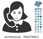 receptionist icon with bonus... | Shutterstock .eps vector #582476812
