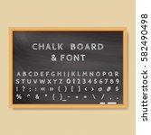 vector chalk board and chalk... | Shutterstock .eps vector #582490498