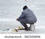 oleshky  kherson  ukraine   17... | Shutterstock . vector #582500896