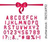 paper folded uppercase alphabet ... | Shutterstock .eps vector #582516952