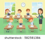 teacher with pupils in a