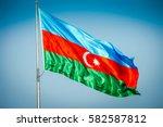 azerbaijan national muslim flag ... | Shutterstock . vector #582587812