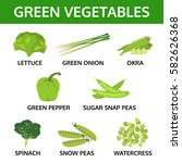 green vegetable collection ... | Shutterstock .eps vector #582626368