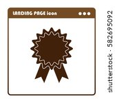 badge with ribbons  icon for... | Shutterstock .eps vector #582695092