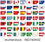 set of world flags.  | Shutterstock . vector #582760432