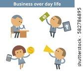 business cartoon avatar set ... | Shutterstock .eps vector #582786895