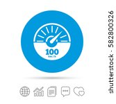 tachometer sign icon. 100 km... | Shutterstock .eps vector #582800326