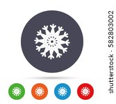 snowflake artistic sign icon.... | Shutterstock .eps vector #582803002