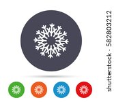 snowflake artistic sign icon.... | Shutterstock .eps vector #582803212