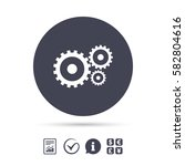 cog settings sign icon.... | Shutterstock .eps vector #582804616