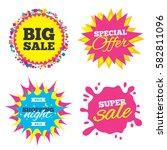 sale splash banner  special... | Shutterstock .eps vector #582811096