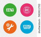 repair fix tool icons. 24h... | Shutterstock .eps vector #582811702