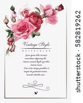 greeting card with roses ... | Shutterstock . vector #582819262