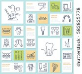 dentist  orthodontics line... | Shutterstock .eps vector #582825778