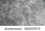 Polished Concrete Floor Texture