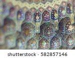Details Of Sheikh Lotfollah...