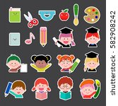 set of kids and education icon | Shutterstock .eps vector #582908242