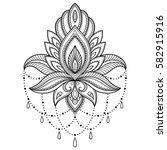 Henna Tattoo Flower Template I...
