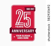 25 years anniversary design... | Shutterstock .eps vector #582935692