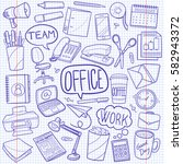 office work doodles icon...   Shutterstock .eps vector #582943372
