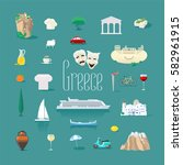 Set Of Icons With Greek...