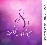 "lettering ""8 march"" on... 