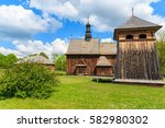 Old Wooden Church On Green...