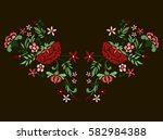 vector design for collar t... | Shutterstock .eps vector #582984388