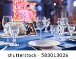 wedding. banquet. the chairs... | Shutterstock . vector #583013026