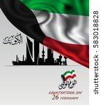 kuwait national day vector... | Shutterstock .eps vector #583018828