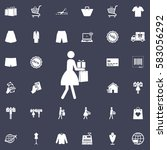 man  woman and gift icon vector ... | Shutterstock .eps vector #583056292