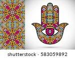 boho hamsa hand  protection...   Shutterstock .eps vector #583059892