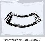 black paint  ink brush strokes  ... | Shutterstock .eps vector #583088572